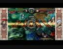 GGXX  AC+R  テスタメントコンボムービー3