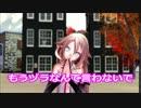 【MMD】夏に去りし君を想フ【ファイル更新のお知らせ】