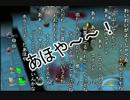 Wiiで遊ぶピクミン2実況プレイ part18 thumbnail