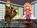 【CAVE幻想入り】ケツイした男が幻想入り【東方絆地獄】第02話
