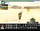 【東方】誘われてユクモ村 戦慄の進軍1【MH】