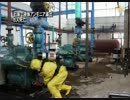 上海で液体アンモニア漏出 15人死亡