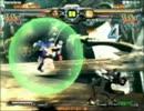 高田馬場ミカド GGXX AC+R 野試合動画168 バサラ(SL)vsるぅ(BR)