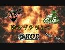 【ニコラップ】 NET RAP CREW VS  -duode