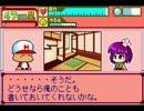【東方】パワプロクンポケット 幻想郷編その38【パワポケ】