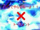 【MUGEN】○○でやらせねーよ!!トーナメントOP