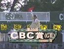 2003年 第39回CBC賞【シーイズトウショウ】