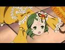 ローゼンメイデン(新シリーズ) 第9話「幻影の白薔薇」