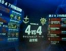 【戦場の絆】CB44 水中型ガンダム Aクラス【マリリン】