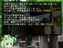 ゆっくり怪談 洒落怖13 【小人の話】