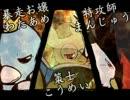 【ポケモンBW】皆様のコメで育つ鳥パーティ Season2 第20羽【理想】