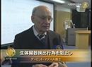 【新唐人】マタス弁護士「臓器狩り問題