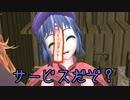 【東方MMD】蓬莱の詩7【紙芝居ドラマ】