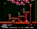 [TAS]地獄極楽丸(NES版) 09:20.83