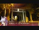 【そくドラ!外縁隊】神様とイベント巡りしよう 10-3【火祭り】