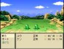 RPGのお約束を笑う、メタRPGを実況プレイ part1