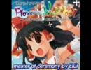 Flowering Night 2007 master of ceremony