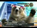 アイドルマスター 春香コミュ +Bear's expression