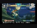 【コヤゲーム】アクアパッツァ10先【ガメラvs大斬り】Part1