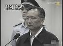 【新唐人】劉志軍元鉄道相の腹心 巨額収賄を認める