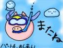 【初見プレイ】跳ねブタ物語パート4【ツバメのつー】
