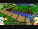 【Minecraft】徐々に奇妙な探検part5【ゆっくり実況?】