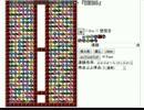 【ぷよぷよ】 無限連鎖 【∞】