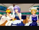 【MMD】レミリア、橙、ナズーリンが「私は