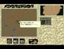 【PC-98】ルナティックドーンⅡ ボスダン