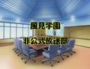 遊戯王5DC's 2話『新たな力 ミラクルシンクロフュージョン』 後編