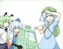 【東方】プロジェクト⑨【四コマ】