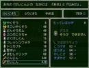 DYCON! DYCON!!【アユラは第9幕】