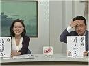 防人の道 今日の自衛隊 - 平成25年9月16日号