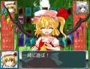 東方決闘遊戯録~記録3 『新しいお友達』~