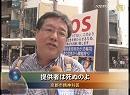 【新唐人】京都でパレード「中国の臓器狩り 即刻の停止を」