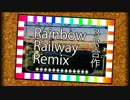 【合作】Rainbow Railway Remix合作【3R合