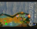 Wiiで遊ぶピクミン2実況プレイ part21