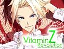 3DS『VitaminZ Revolution』OPムービー