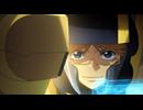 銀河機攻隊 マジェスティックプリンス 第24話「宇宙に散る花」