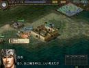【艦これ×三国志Ⅸ】長門艦隊の中華統一戦線 part4