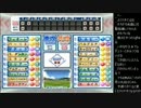 うんこちゃんのパワフルメジャーリーグ2009 Part3