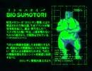 ◆映像化◆「キルゾーン・スモトリ」◆動くウキヨエだ◆