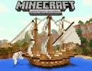 Minecraft Xbox360 実況編 Part8