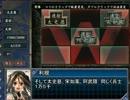 【艦これ×三国志Ⅸ】長門艦隊の中華統一戦線 part5 thumbnail