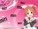 【安部菜々】Usamimimimimimimin!【ウサミンループ】 thumbnail