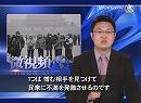 【新唐人】日印より遅れている中国国産空母