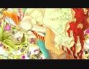 【GUMI x Gumsyrop】Citron【オリジナル曲】