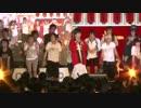 【小林幸子降臨】ぼくとわたしとニコニコ動画【町会議名古屋】