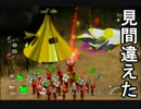 Wiiで遊ぶピクミン2実況プレイ part22 thumbnail