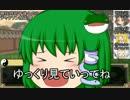【SW2.0】GMさなえの猫鍋カーニバル 妖